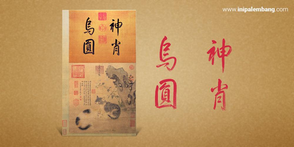 Sejarah Palembang Chu fan chi karya Con Ju Kua